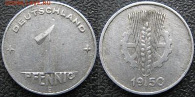 28.Ходячка ГДР 1 пфенниг 1948-1989г - 28.5. -ГДР 1 пфенниг 1950 Е    7522