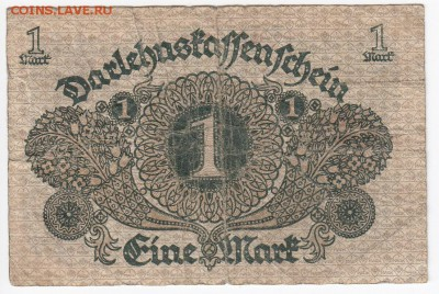 ГЕРМАНИЯ - 1 марка 1920 г. до 29.07 в 22.00 - IMG_20180723_0007