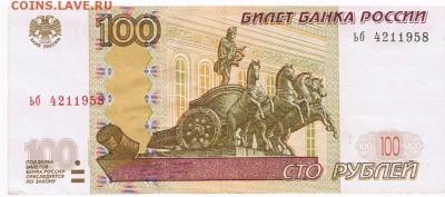 Поиск дат на номерах банкнот - 4211958