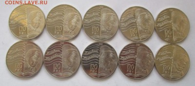 Казахстан, Жумабаев, 10 монет - IMG_7327.JPG