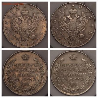 О фотографировании монет - 5335BC59-1CCE-4367-9AFB-83369FF47A02