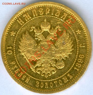 Коллекционные монеты форумчан (золото) - имп!