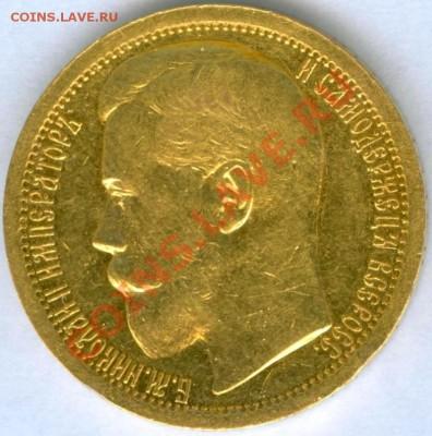 Коллекционные монеты форумчан (золото) - имп+!
