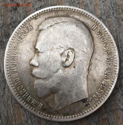 1 рубль 1896г. (А.Г) до 29.07. - 3у