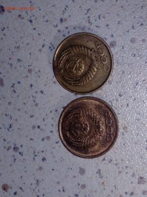 Красная монета 1 копейка 1991 Л - picture_2018_7_24_18_22_53_679