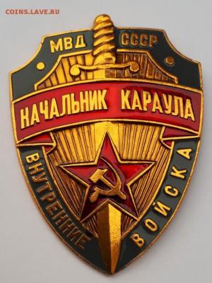 Знаки СССР и РФ, зарубежные (пополняемая). - 20180724_192255-646x860