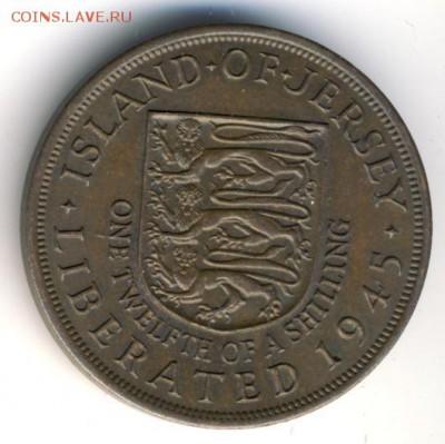 12 шиллинга 1877-1945 до 29.07.18, 22:30 - #И-522