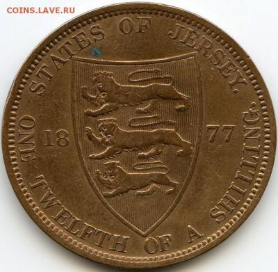 12 шиллинга 1877-1945 до 29.07.18, 22:30 - #И-521