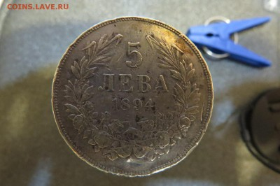 5 лев 1894 Болгария ФЕРДИНАНД I Ag до 01.08.18 22.00 - IMG_1060.JPG