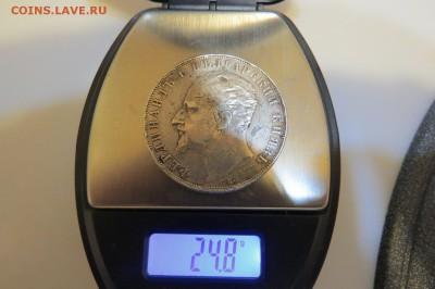 5 лев 1894 Болгария ФЕРДИНАНД I Ag до 01.08.18 22.00 - IMG_1062.JPG