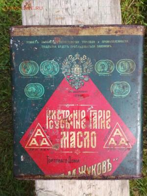 Поиск монет в заброшенных домах - Жуков А.М._Yablochkin_01