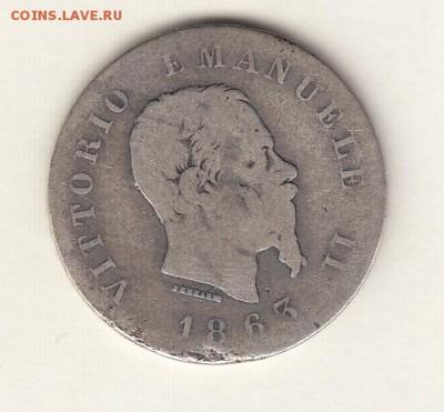 Италия, 1 лира 1863 до 29.07.18, 22:30 - #И-614-r