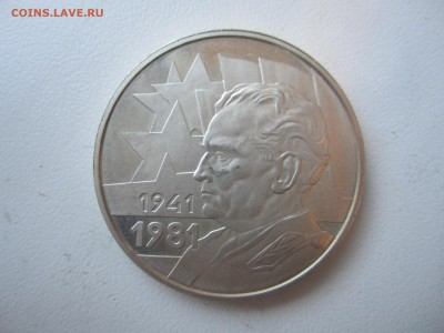 Югославия, 1000 динар 1981 с 900 ₽ до 29.07.18 22.00 МСК - IMG_5207.JPG
