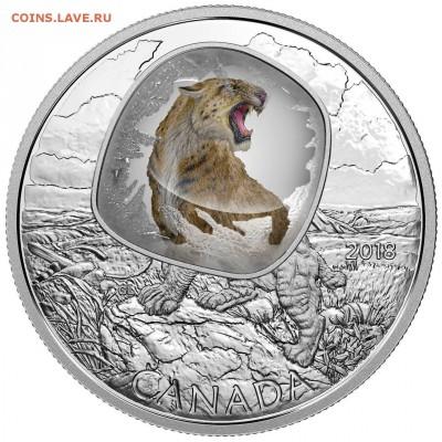 Животные на монетах - 837973911