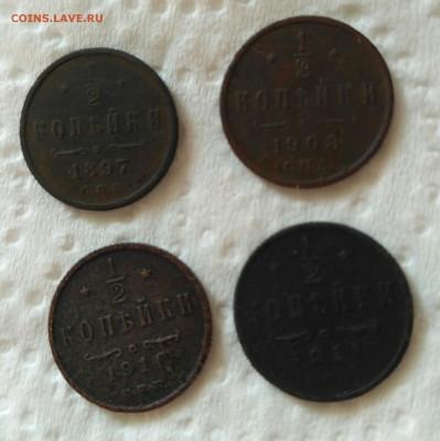 2 копейки 1897, 1908, 1910, 1911 - IMG_20180729_085459