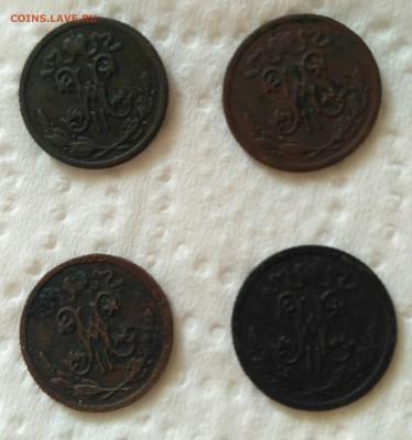 2 копейки 1897, 1908, 1910, 1911 - IMG_20180729_085401
