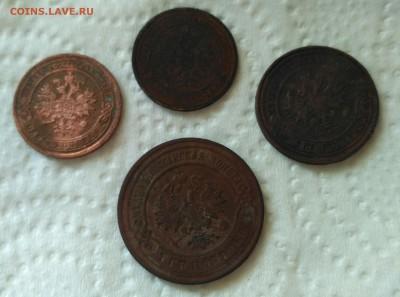 Медные монеты империи 4 шт - IMG_20180729_092025