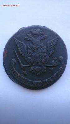 Фальшивые монеты России до 1917г сделанные в ущерб обращению - IMG-b38fd6148c18664fe096401df73ed030-V