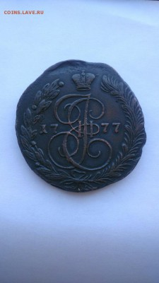 Фальшивые монеты России до 1917г сделанные в ущерб обращению - IMG-e56f562628d627e7d58ae0ee20e035ca-V