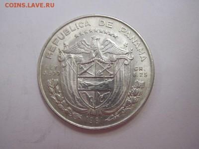 1 бальбоа Панама 1961 до 02.08.18 - IMG_0360.JPG