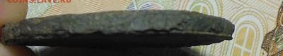 Фальшивые монеты России до 1917г сделанные в ущерб обращению - 1 рубль 1898 г.4