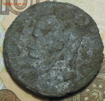 Фальшивые монеты России до 1917г сделанные в ущерб обращению - 1 рубль 1898 г.1