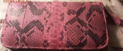 Изделия из кожи крокодила и питона. - 20141204_220951