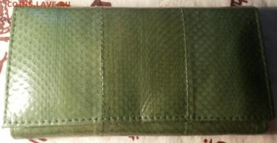 Изделия из кожи крокодила и питона. - 20141209_140541