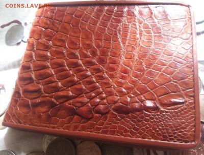 Изделия из кожи крокодила и питона. - 20120106_130008