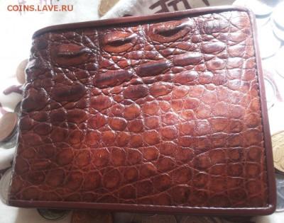 Изделия из кожи крокодила и питона. - 20120106_130531
