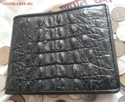 Изделия из кожи крокодила и питона. - 20120103_144229