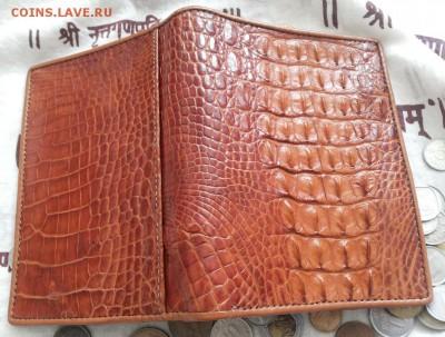 Изделия из кожи крокодила и питона. - 20120103_151545