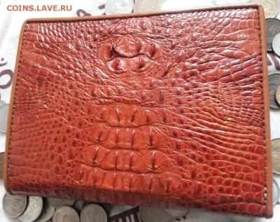 Изделия из кожи крокодила и питона. - 20120103_152443