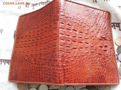 Изделия из кожи крокодила и питона. - 20120103_152519
