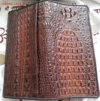 Изделия из кожи крокодила и питона. - 20150402_152057