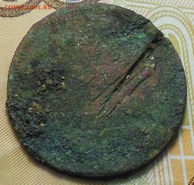 Фальшивые монеты России до 1917г сделанные в ущерб обращению - 20 коп. 1902 г.4 в ущерб