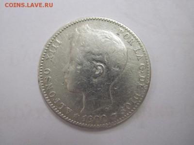 1 песета Испания 1900  до 04.08.18 - IMG_0419.JPG