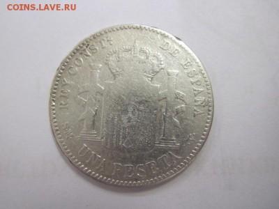 1 песета Испания 1900  до 04.08.18 - IMG_0416.JPG
