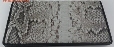Изделия из кожи крокодила и питона. - 20140128_190413