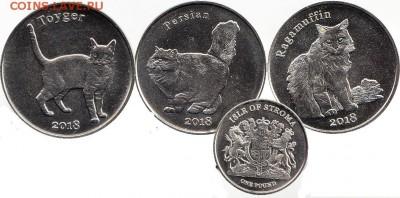 Кошки на монетах - Остров Строма