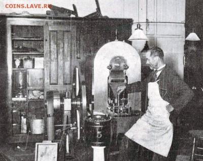 Схема коленно-рычажного механизма чеканочного пресса. - уже с эприводом. Филадельфия. 1901 год.