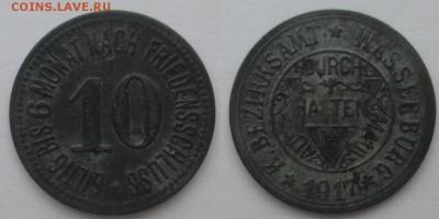 Нотгельды. - 10 пф. 1917г. Вассербург.JPG
