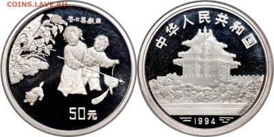 Кошки на монетах - К-50