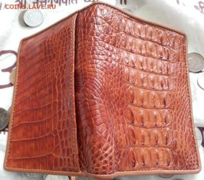 Изделия из кожи крокодила и питона. - 20150402_105730