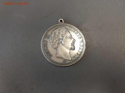Медаль Людвиг 2 Баварский - IMG_20180807_090052292