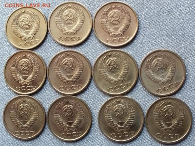 2копейки 1968-90гг.(11шт)-14.08.18г - Изображение 035