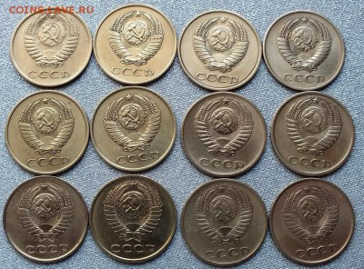 3копейки 1970-90гг.(12шт)-14.08.18г - Изображение 022