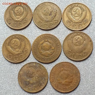 3копейки 1928-56гг.(8шт)-14.08.18г - Изображение 046