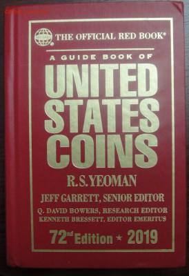 монеты США (вроде как небольшой каталог всех монет США) - DSC01188.JPG