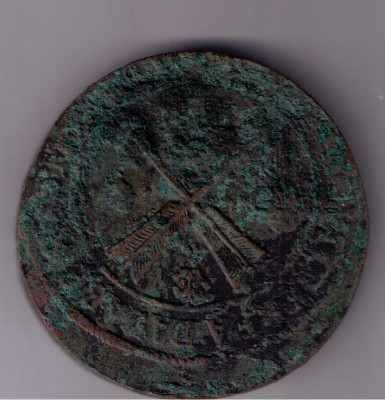 Монета или нет - находки 1
